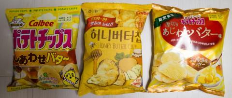 【今さら】ハニーバターチップ ゲット^^日本のハニバタと食べ比べてみました♪